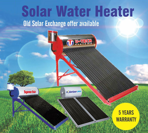 Buy solar water heater in bangalore 9901191183 9901885299 other products solar water heater sciox Gallery